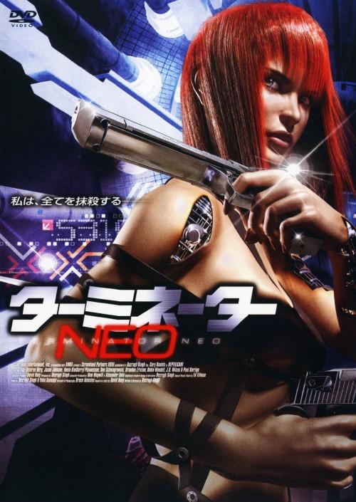 【中古】ターミネーター NEO 【DVD】/ゲイリー・ダニエルズ