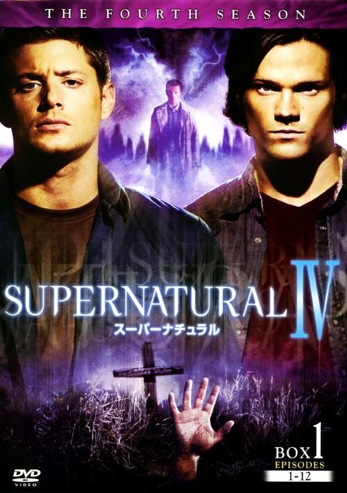 【中古】スーパーナチュラル 4th コンプリート・BOX 【DVD】/ジャレッド・パダレッキ