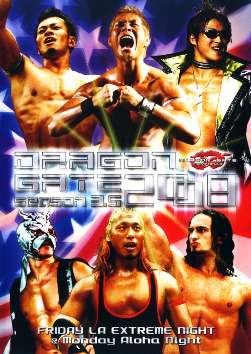 【中古】3.5.DRAGON GATE 2008 【DVD】/DRAGON GATE