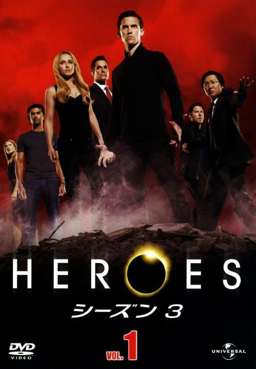 【中古】1.HEROES/ヒーローズ 3rd 【DVD】/マイロ・ヴィンティミリア