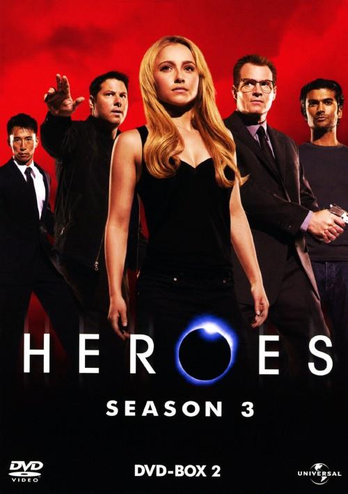 【中古】2.HEROES/ヒーローズ 3rd BOX (完) 【DVD】/マイロ・ヴィンティミリア
