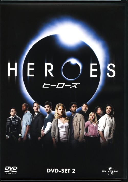 【中古】2.HEROES/ヒーローズ 1st SET (完) 【DVD】/マイロ・ヴィンティミリア