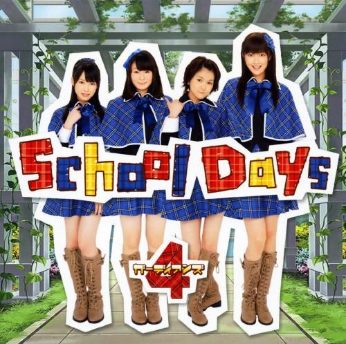 【中古】ガーディアンズ4/School Days 【DVD】/ガーディアンズ4