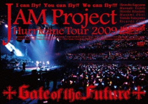 【中古】JAM Project Hurricane Tour 2009 Gate… 【DVD】/JAM Project