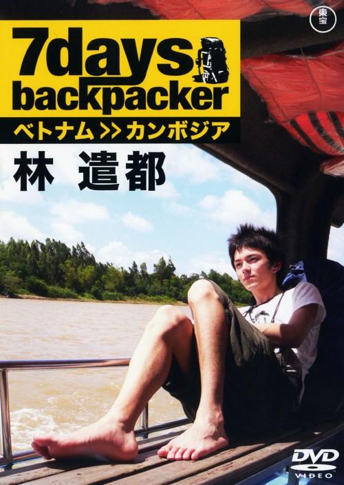 【中古】7days backpacker 林遣都 【DVD】/林遣都