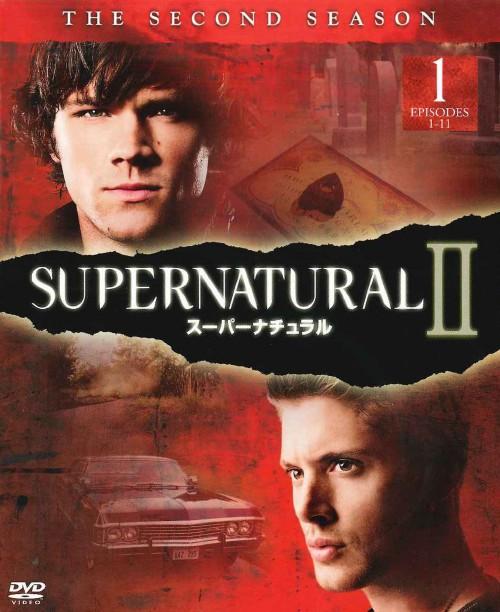 【中古】TV2】1.スーパーナチュラル 2nd セット 【DVD】/ジャレッド・パダレッキ