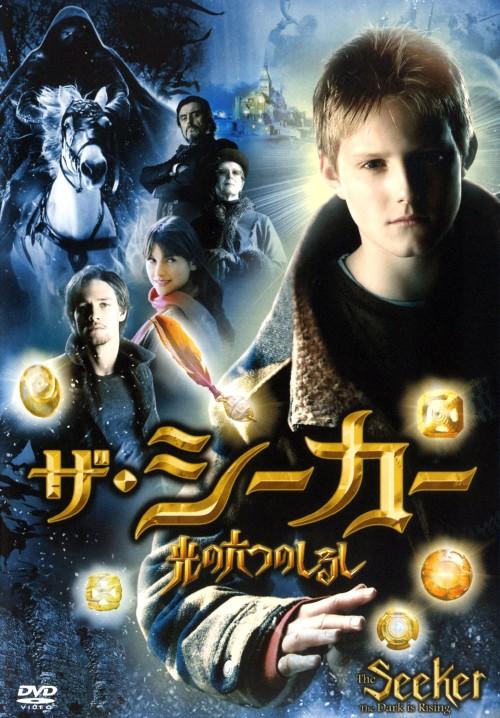 【中古】ザ・シーカー 光の六つのしるし 【DVD】/アレクサンダー・ルドウィグ