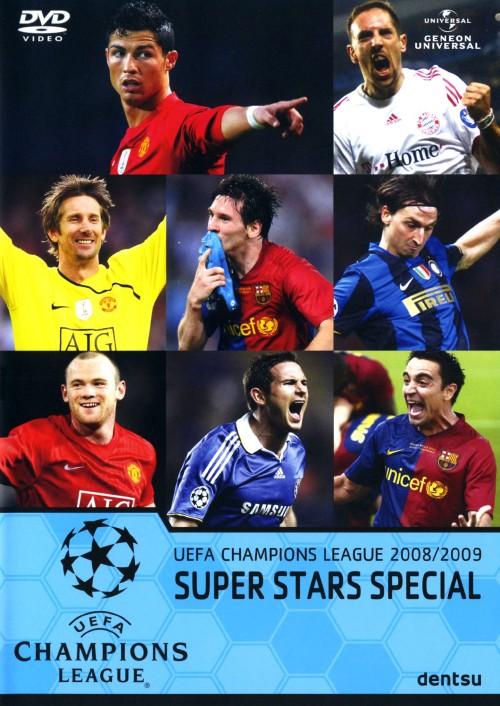 【中古】UEFAチャンピオンズリーグ2008/2009 スーパースターズ 【DVD】