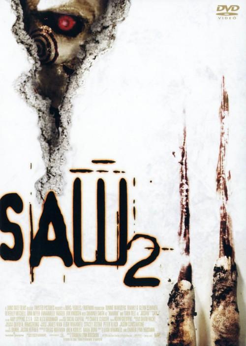 【中古】2.SAW 【DVD】/ドニー・ウォールバーグ