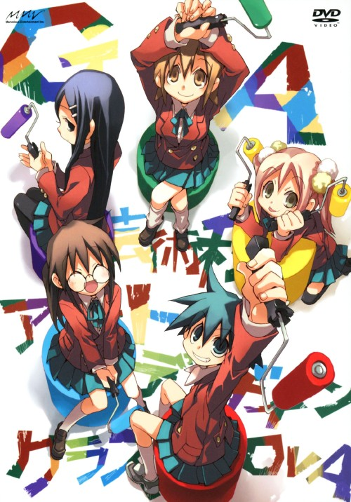 【中古】初限)GA 芸術科アートデザインクラス OVA 【DVD】/戸松遥