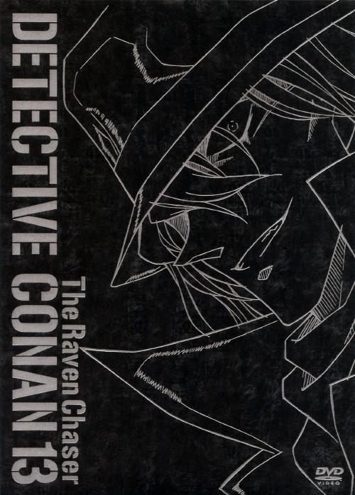 【中古】初限)名探偵コナン 劇場版 漆黒の追跡者 【DVD】/高山みなみ