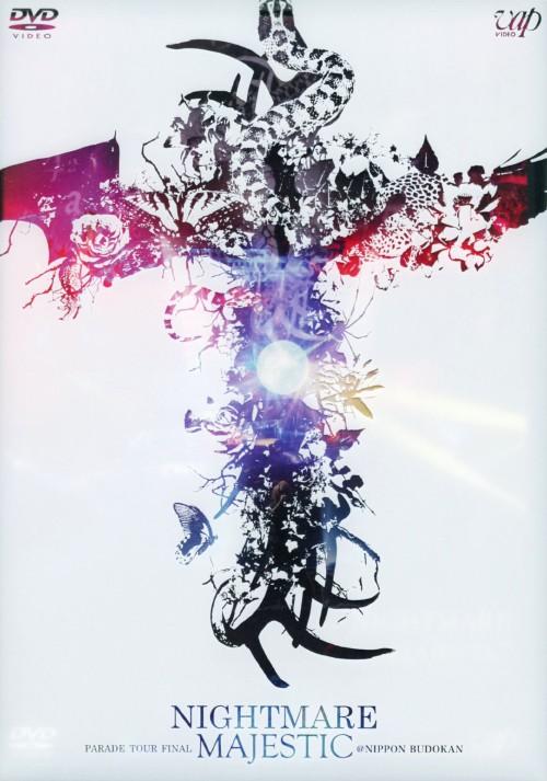 【中古】ナイトメア/PARADE TOUR FINAL MAJESTIC @日… 【DVD】/ナイトメア
