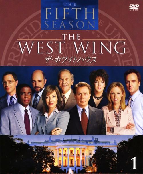 【中古】1.ザ・ホワイトハウス 5th セット 【DVD】/マーティン・シーン