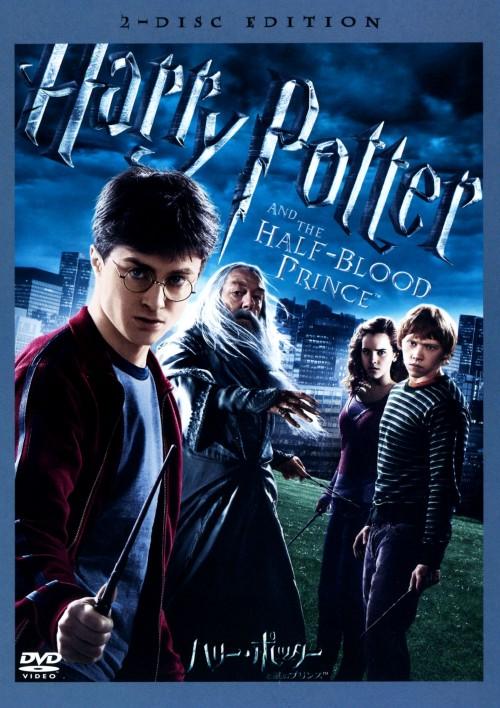 【中古】ハリー・ポッターと謎のプリンス 特別版 【DVD】/ダニエル・ラドクリフ