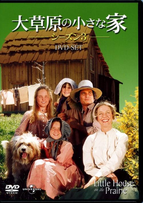 大 草原 の 小さな 家 再 放送