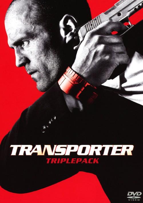 【中古】初限)トランスポーター トリプルパック 【DVD】/ジェイソン・ステイサム