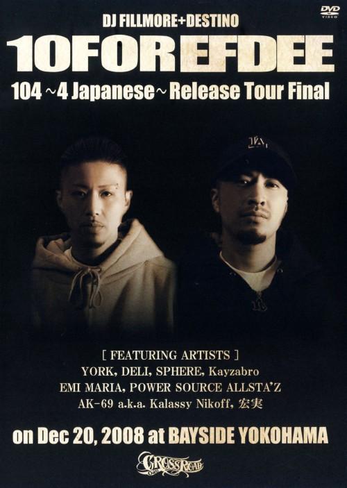 【中古】10FOR EFDEE RELEASE TOUR FINAL【DVD】/10FOR EFDEE