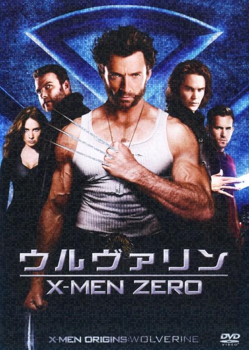 【中古】初限)ウルヴァリン:X-MEN ZERO 特別編 【DVD】/ヒュー・ジャックマン