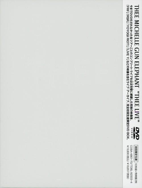 【中古】ミッシェル・ガン・エレファント/THEE LIVE 【DVD】/ミッシェル・ガン・エレファント