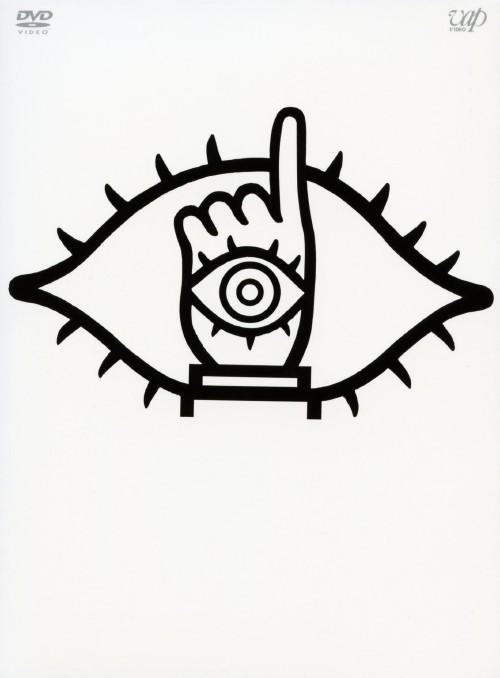 【中古】初限)20世紀少年 セット 【DVD】/唐沢寿明