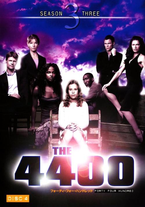 【中古】4.THE 4400 3rd (完) 【DVD】/ジョエル・グレッチ