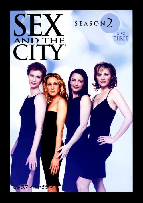 【中古】3.Sex and the City 2nd (完) 【DVD】/サラ・ジェシカ・パーカー