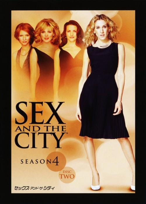 【中古】2.Sex and the City 4th 【DVD】/サラ・ジェシカ・パーカー