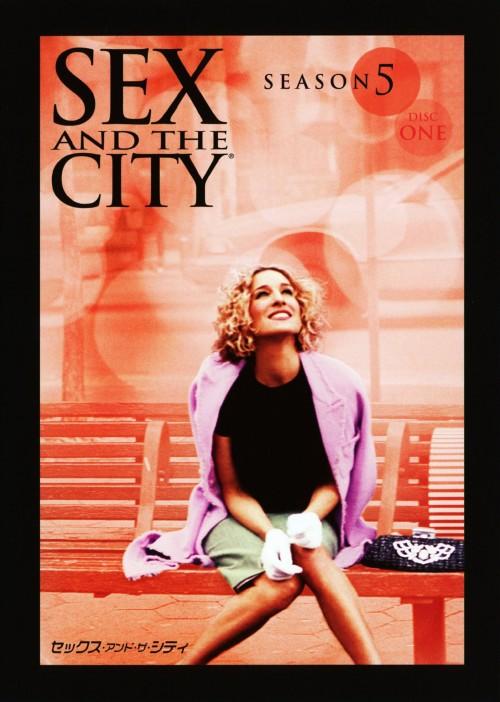 【中古】1.Sex and the City 5th 【DVD】/サラ・ジェシカ・パーカー