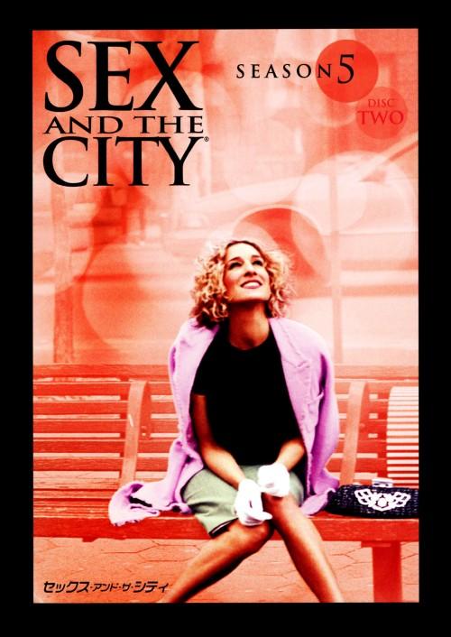 【中古】2.Sex and the City 5th (完) 【DVD】/サラ・ジェシカ・パーカー