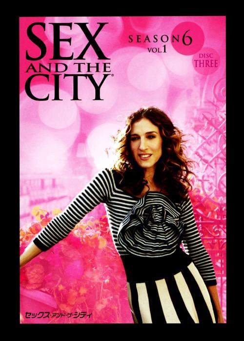 【中古】1-3.Sex and the City 6th 【DVD】/サラ・ジェシカ・パーカー
