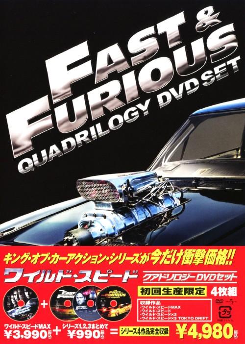 【中古】初限)ワイルド・スピード クアドリロジーSET 【DVD】/ポール・ウォーカー