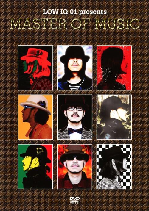 【中古】LOW IQ 01 presents MASTER OF MUSIC 【DVD】/LOW IQ 01