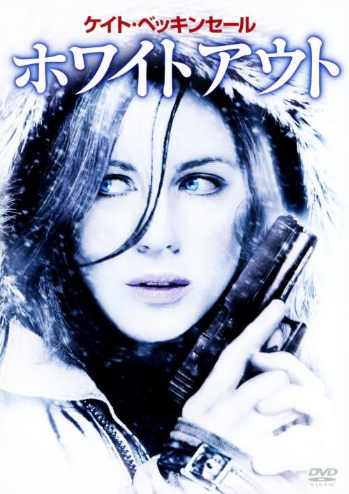 【中古】ホワイトアウト (2009) 【DVD】/ケイト・ベッキンセイル