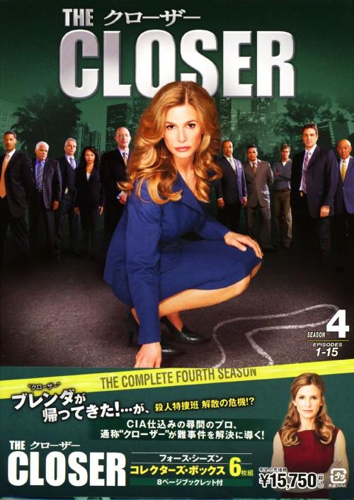 【中古】クローザー 4th コレクターズ・BOX 【DVD】/キーラ・セジウィック