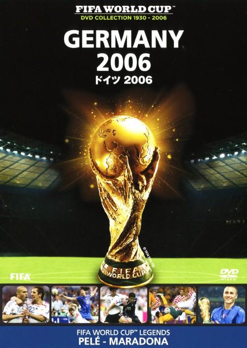【中古】FIFAワールドカップ ドイツ 2006 【DVD】