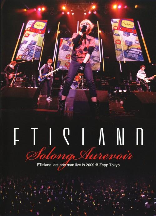 【中古】FTISLAND last one man live in 2009-So… 【DVD】/FTISLAND