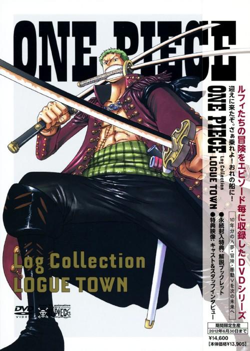 【中古】期限)ONE PIECE Log Collec…「LOGUE TOWN」 【DVD】/田中真弓