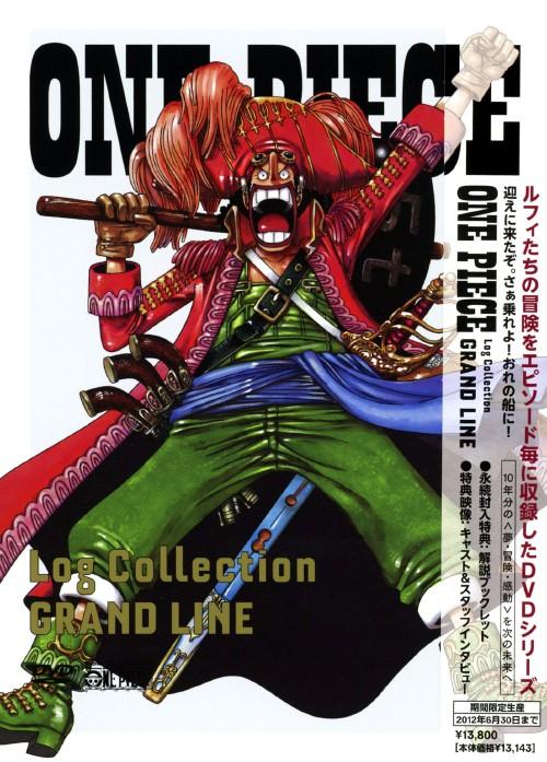 【中古】期限)ONE PIECE Log Collec…「GRAND LINE」 【DVD】/田中真弓