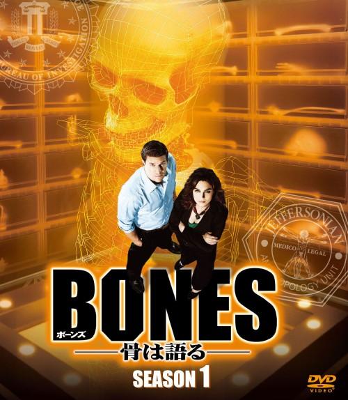 【中古】BONES 骨は語る 1st コンパクト・BOX 【DVD】/エミリー・デシャネル
