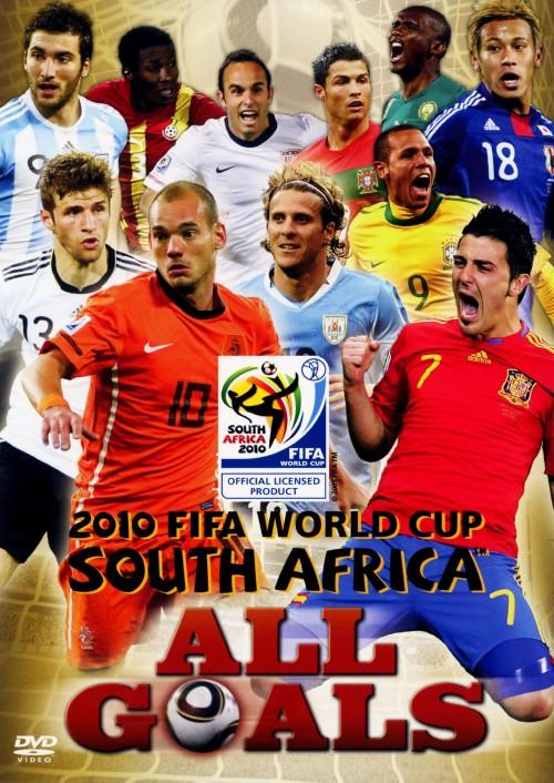 【中古】2010 FIFA ワールドカップ 南アフリカ…オール・ゴールズ 【DVD】