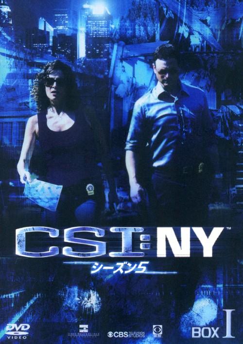 【中古】1.CSI:NY 5th コンプリート BOX 【DVD】/ゲイリー・シニーズ
