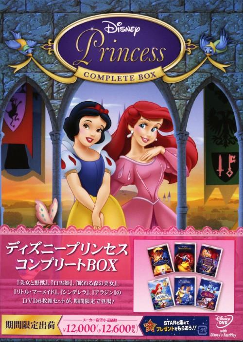 【中古】期限)ディズニープリンセス コンプリートBOX 【DVD】