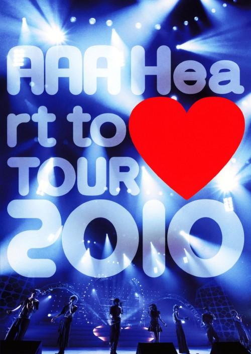 【中古】AAA/Heart to Heart TOUR 2010 【DVD】/AAA