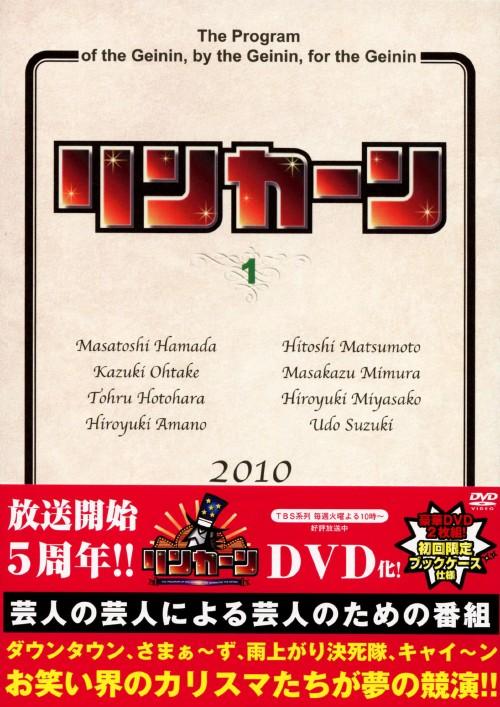 【中古】1.リンカーンDVD 【DVD】/ダウンタウン