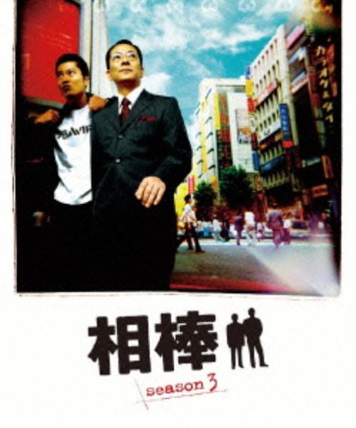 【中古】期限)1.相棒 3rd スリム版 セット【DVD】/水谷豊