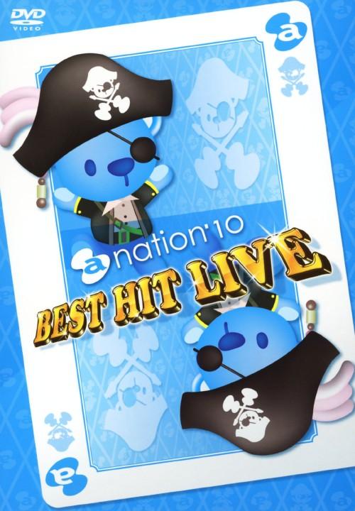 【中古】初限)a-nation 10 BEST HIT LIVE 【DVD】