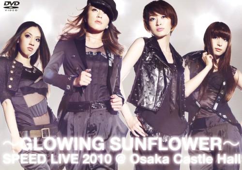 【中古】GLOWING SUNFLOWER SPEED LIVE 2010@大阪… 【DVD】/SPEED
