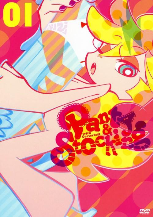 【中古】限)1.Panty&Stocking with Gart…特装版 【DVD】/小笠原亜里沙