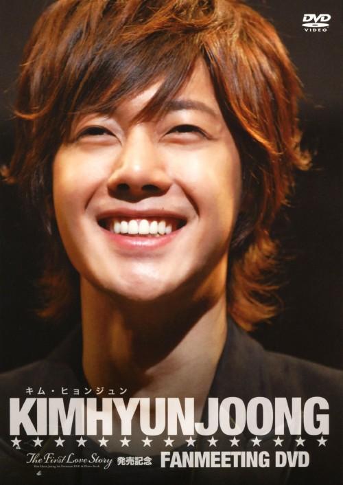 【中古】Kim Hyun Joong ファンミーティング イベント 【DVD】/キム・ヒョンジュン