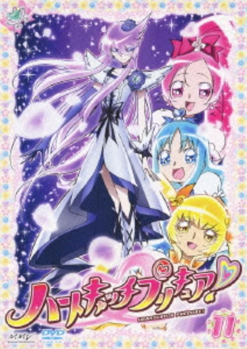【中古】11.ハートキャッチプリキュア! 【DVD】/水樹奈々